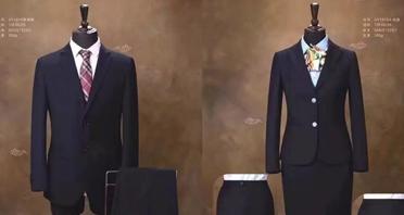 时尚工作服的特点是什么?